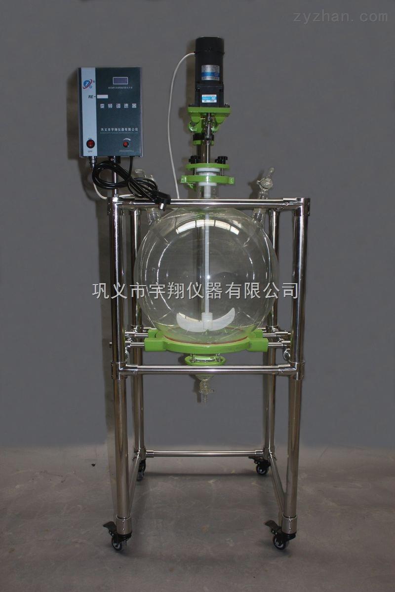 球型玻璃分液器