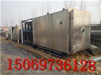 二手真空冻干机报价 二手冻干机出售 二手真空冷冻干燥机产品介绍