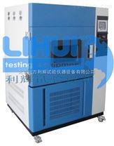 北京氙灯人工气候老化试验箱型号选择