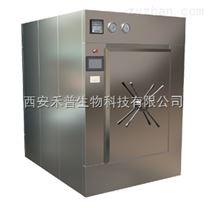 卧式压力蒸汽灭菌器自动蒸汽高压灭菌器