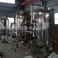 Φ2800活性炭机械过滤器
