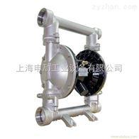 制药气动隔膜泵