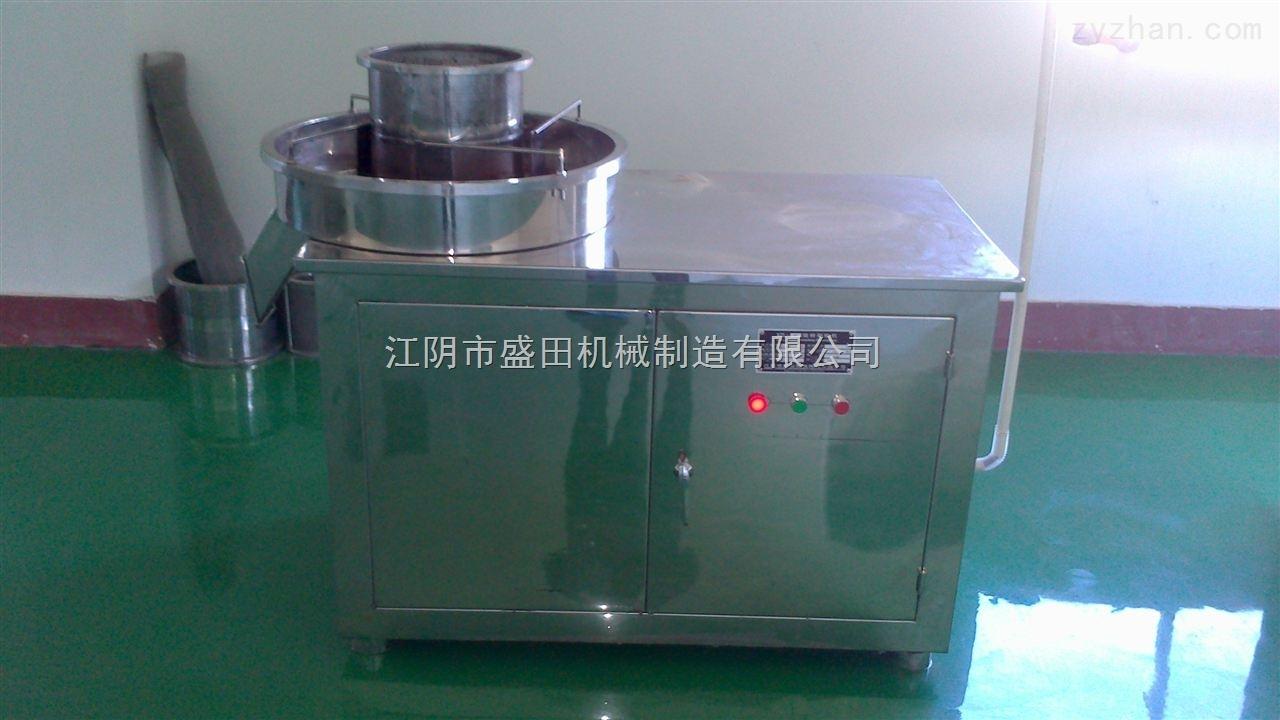 江阴快速整粒制粒设备厂家
