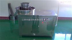 XZL高效湿法混合制粒机
