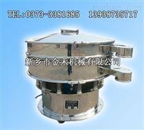 茶葉篩選機|食品級茶葉電動篩選機|茶葉多層分級機