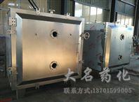 食品专用真空干燥机 大名药化食品专用方形干燥机