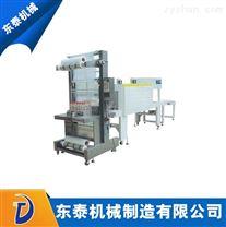 武汉成提饮料裹膜机 饮料PE膜热收缩包装机