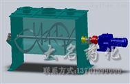 WLDH系列卧式螺带混合机
