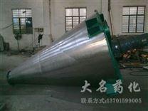 粉體混料雙螺旋錐型混合機
