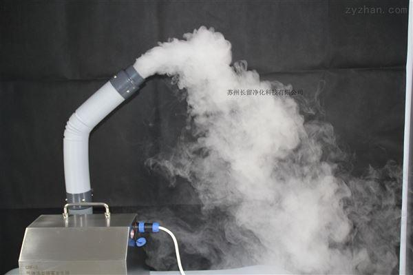 气流流型烟雾发生器