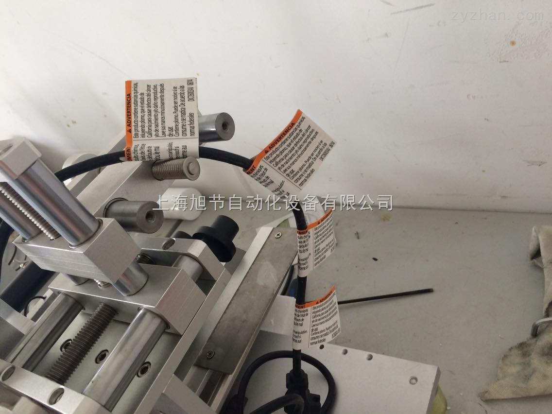 电线贴标机制造生产厂家 旭节牌电源线贴标机器