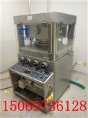 制药设备二手35冲旋转式压片机出售上海天祥