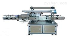 鑫銳華-TBA-711A全自動單側面貼標機