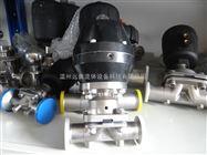 YA-GMF卫生级隔膜阀生产厂家