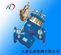 供應YQ980012水力控制閥,流量控制閥,活塞式氣體減壓閥,控制閥價格