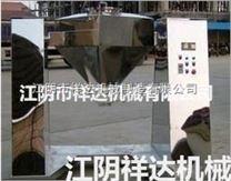 不銹鋼方錐混合機廠家