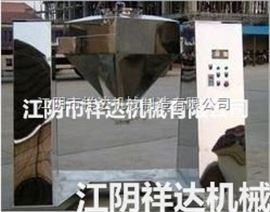不锈钢方锥混合机厂家
