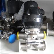 YA-GMF温州卫生级隔膜阀生产厂家