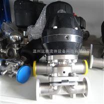温州卫生级隔膜阀生产厂家