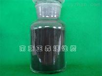 炭王牌WP系列木质粉状活性炭