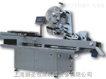 STB200型全自动套标机
