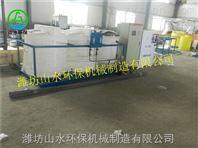 平湖次氯酸钠发生器生产厂家