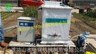 永嘉次氯酸钠发生器全国供应