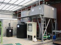 水性漆废水处理设备MMWWT-1250