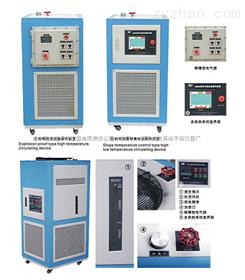 10L—100L高低温循环装置