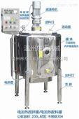 电加热配料罐(200L)/电加热搅拌罐