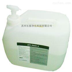 高效过滤器检漏油