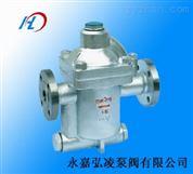 供应CS45H疏水阀,蒸汽疏水阀,钟型浮子式蒸汽疏水阀,倒吊桶式疏水阀