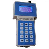 激光可吸入PM2.5/PM10粉尘连续测试仪