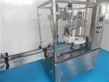 LFZ型粉剂分装上盖轧盖机