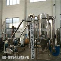 wfj-15超微粉碎机生产厂家