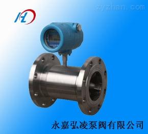 供应LWGY电磁阀,液体涡轮流量计,涡街流量计,流量计厂家