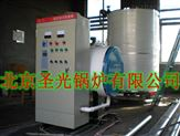 全自動600千瓦電熱水供暖鍋爐