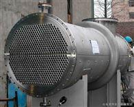 龙兴集团列管式换热器