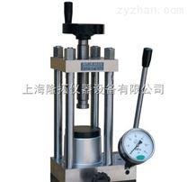 手动粉末压片机、769YP-24B手动粉末压片机