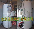 数控0.2-0.4立式燃油气蒸汽锅炉