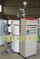 全自动0.1-0.4电蒸汽锅炉