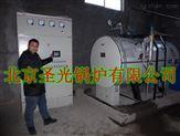 全自动0.75-0.7立式电蒸汽锅炉