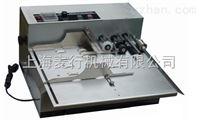 MH-DSJ100DSJ100 A4纸计数器 说明书计数器 卡片计数器 信封计数器