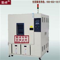 快速温度变化试验箱,ip防护等级测试,高低温试验室,恒温恒湿试验室