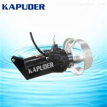 南京凯普徳厂家直销QJB铸件式潜水搅拌机
