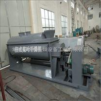 空心桨叶式干燥机设备-烘干机械设备