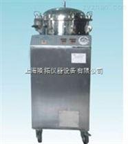 YM50ZI立式蒸汽灭菌器