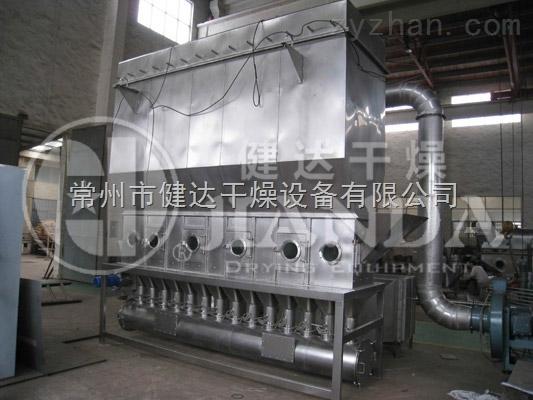 色氨酸干燥机
