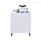 新華醫療LMQ.C-80E立式壓力滅菌器參數