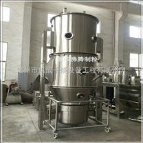 FL一步沸腾制粒干燥机 速溶颗粒